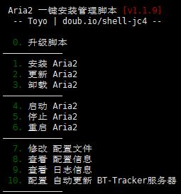 利用服务器搭建离线下载