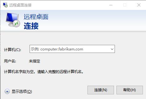 使用frp远程连接自己的电脑